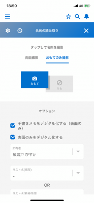 01_new_camera_ui
