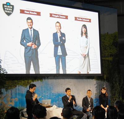 サンブリッジセッション:Trailblazer Careers - Salesforce で築くキャリアのカタチとTrailhead -