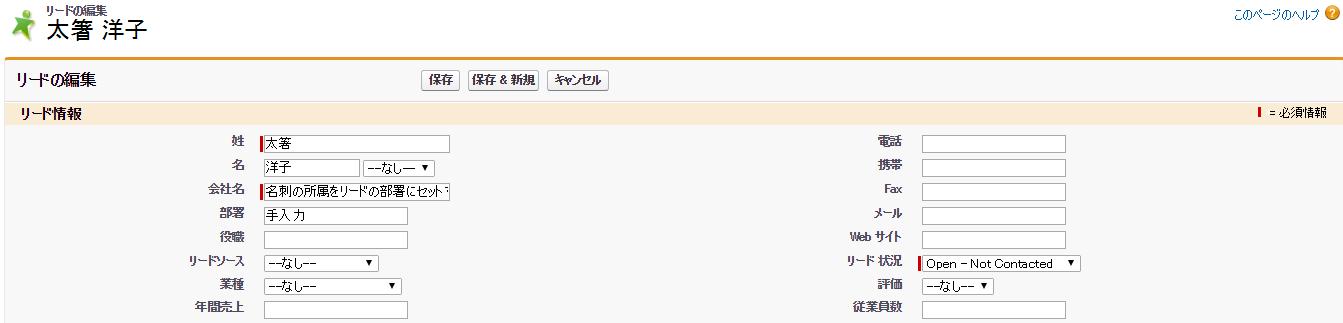 SmartVisca_uwagaki4