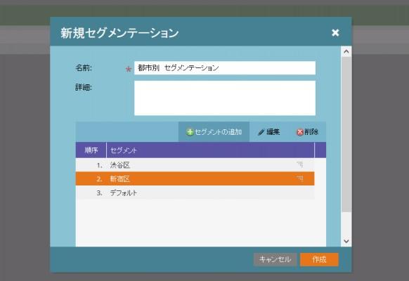 blog051201