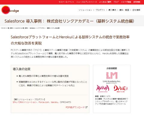 blog0529link
