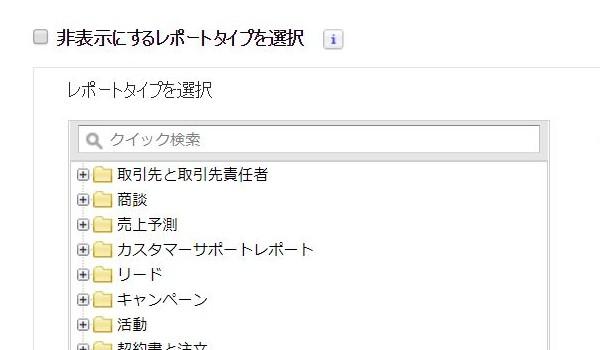 blog082201