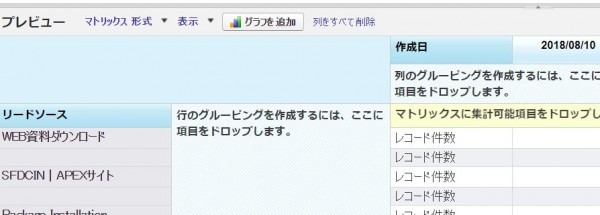 blog082208
