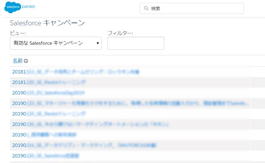 blog19081403