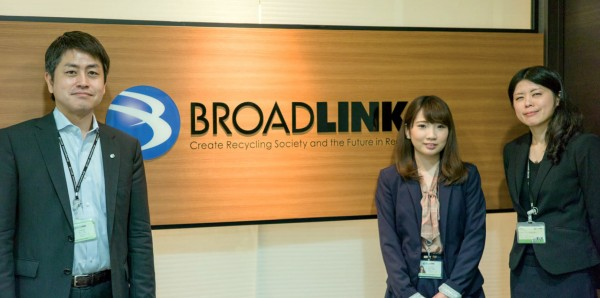 broadlink4