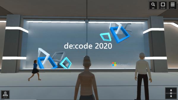 decode2020