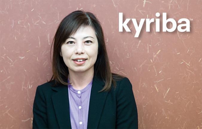 マーケティングオートメーション活用支援事例:キリバ・ジャパン株式会社