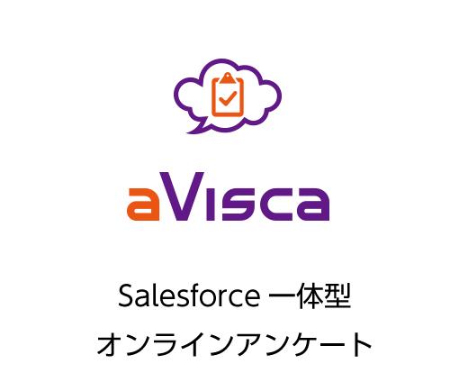 aVisca(アビスカ)