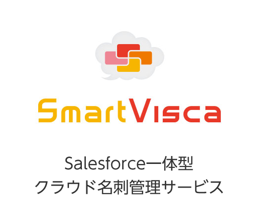 SmartVisca