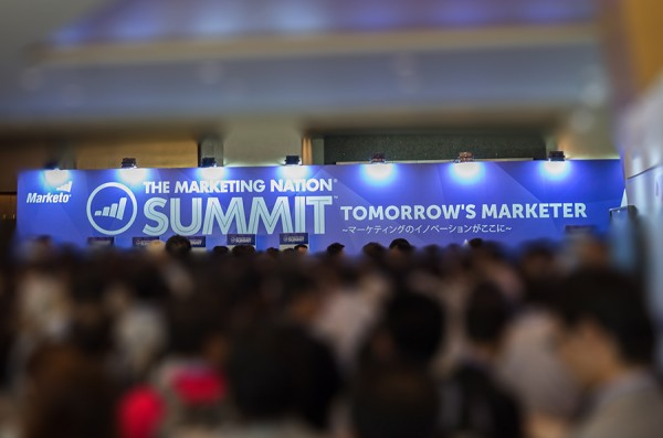 The Marketing Nation Summit 2016