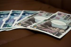 money-300x198