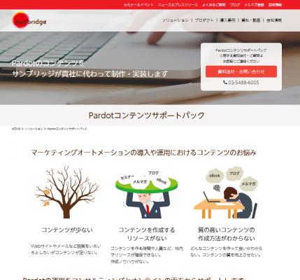 news_contents