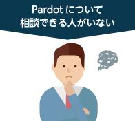 pardot_cst_blog