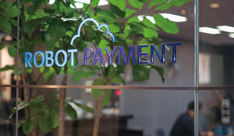 robotpayment