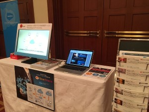 salesforce-innovation-summit-sapporo-300x225