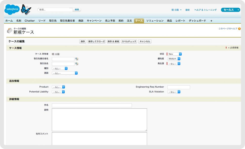 Service Cloud(コールセンター・顧客サポート)