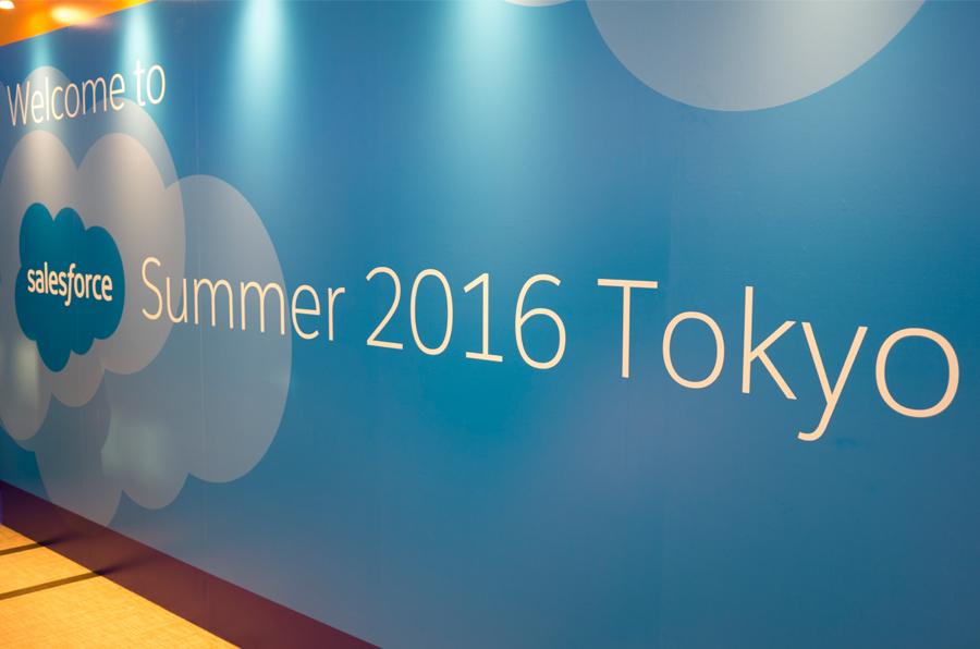 salesforce_summer_tokyo