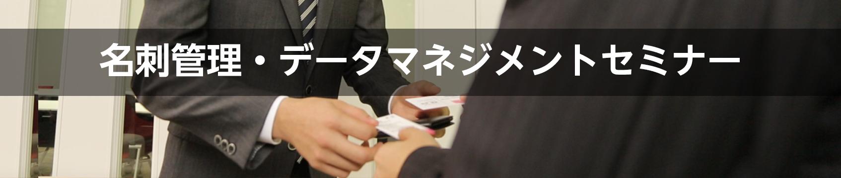 クラウドサービス最新事例セミナー<br>Salesforce × クラウドサービス活用で経営力向上!