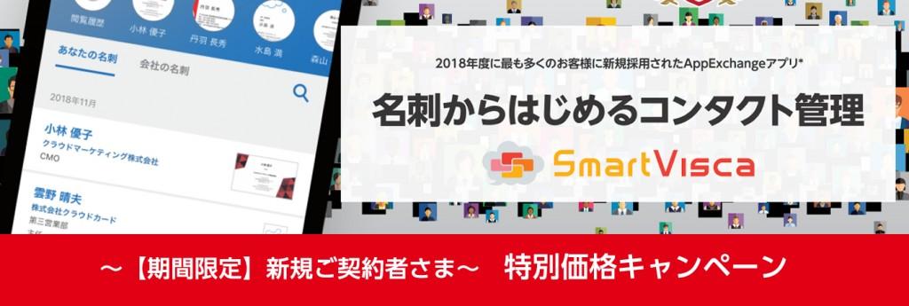 sv_camp_news_main
