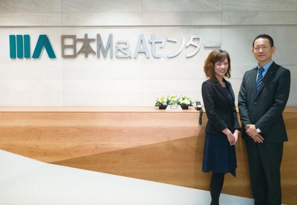 日本M&Aセンター森山氏と藤田氏